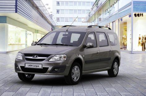 Lada предлагает новые условия автокредитования