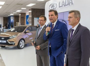 Депутаты программу АвтоВАЗа одобрили