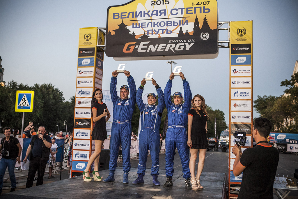 Награждение победителей. Экипаж газового КАМАЗа