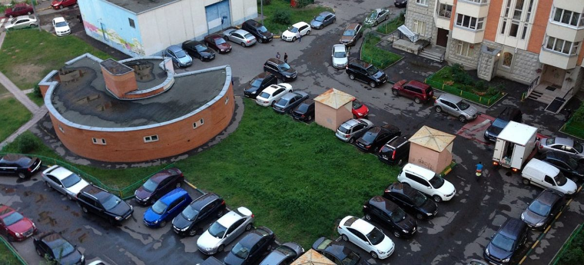 Автомобили выгонят из дворов