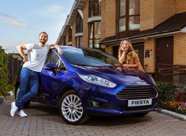 Новые послы бренда Ford Fiesta