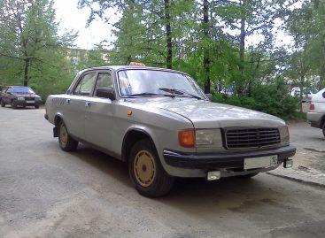 Обещанная Ирану Волга ГАЗ-31029 — наш единственный шанс
