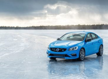 Polestar Performance стал частью Volvo