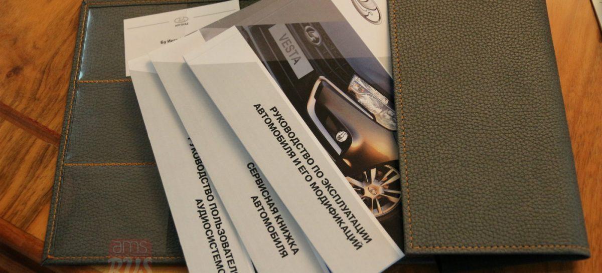 Lada Vesta почти готова к производству