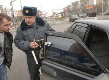 Уходя на каникулы, Лысаков приготовил подарок гаишникам