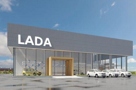 АвтоВАЗ вводит новое оформление дилерских центров