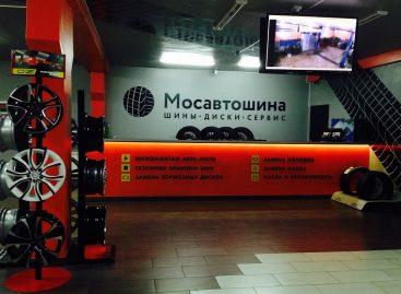 Мосавтошина — партнер AMSRUS в экспедиции Волок