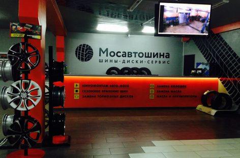 Мосавтошина – партнер AMSRUS в экспедиции Волок