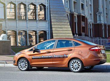 Бесплатное обучение вождению от Ford начнется еще в 6 городах России