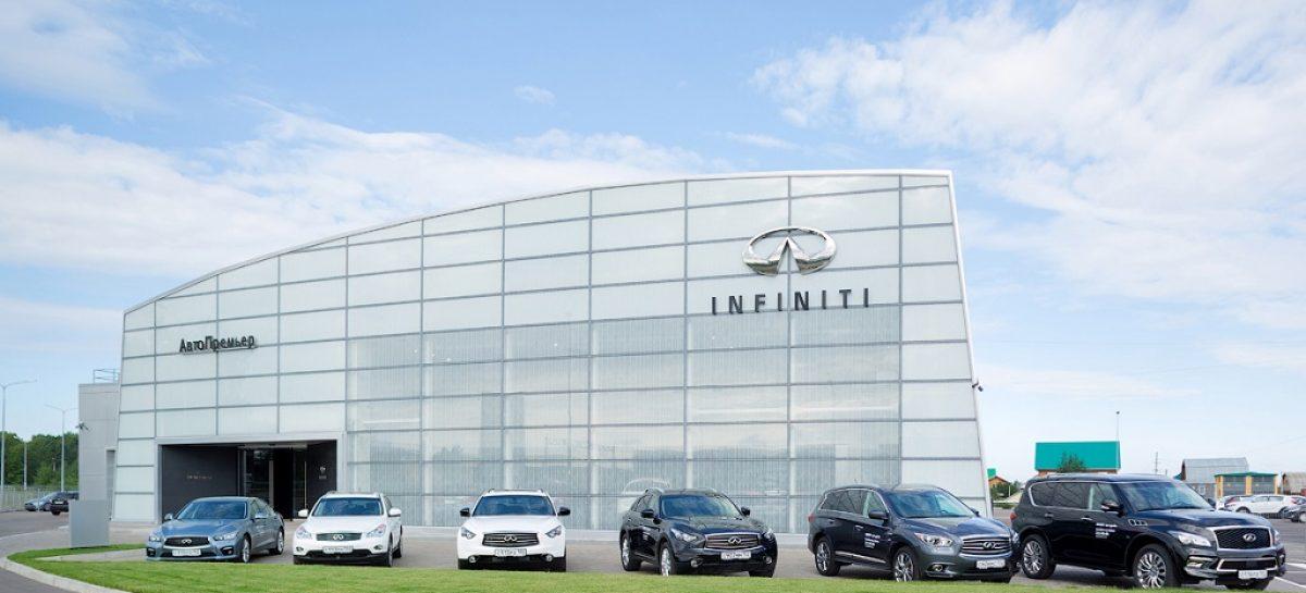 Новый дилерский центр открыла Infiniti