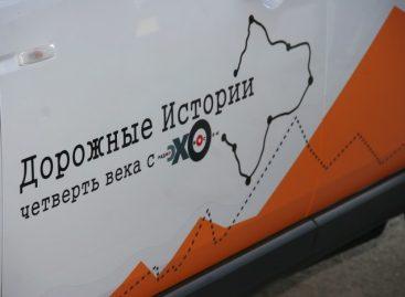 Автопробег Эха Москвы. Тольятти – часть 2