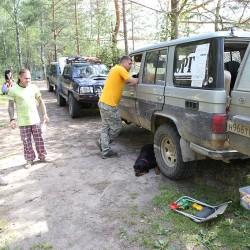 Лагерь проекта Знать