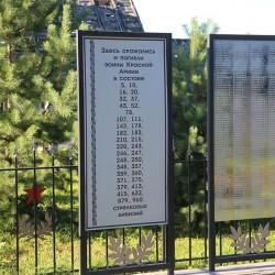 Счет погибших шел не на полки, а на дивизии...