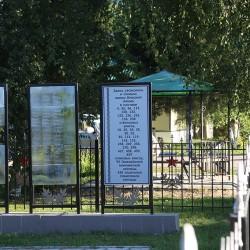 Среди погибших – бойцы санитарной бригады