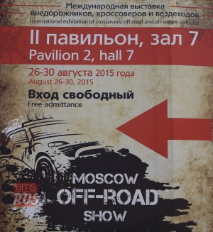 Moscow Off-Road Show 2015