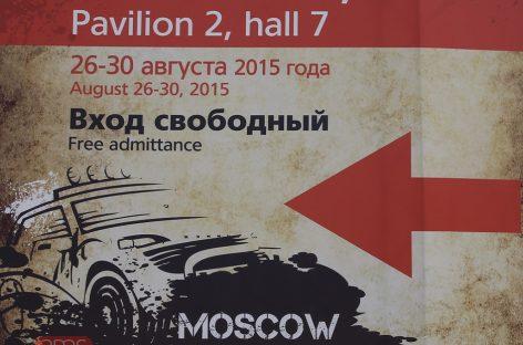 Moscow Off-Road Show явил миру Lada Vesta Cross