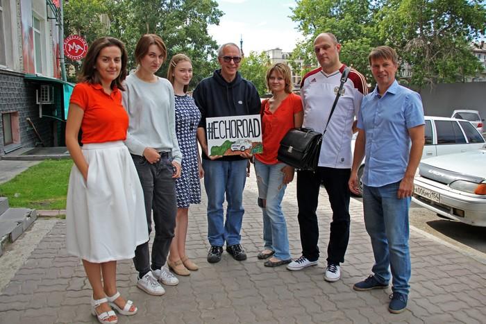 Команда Эхо Москвы встречается со слушателями
