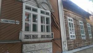 Деревянные домики Кургана