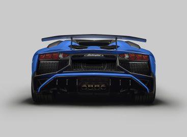 Lamborghini выпустил первый родстер Superveloce