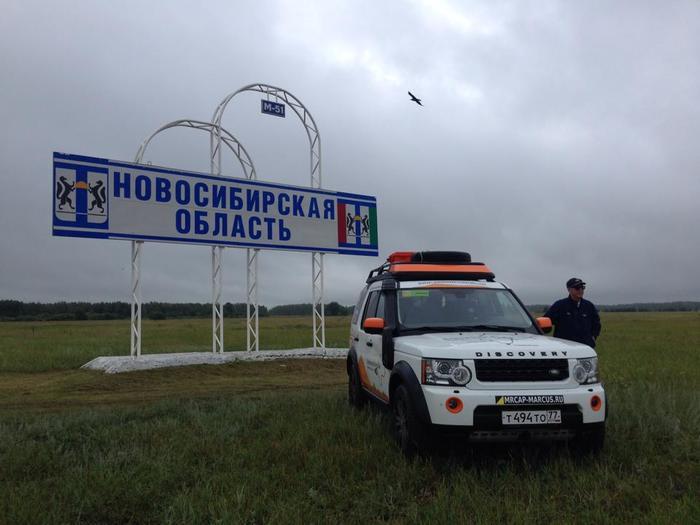 Land Rover Discovery добрался до Новосибирской области