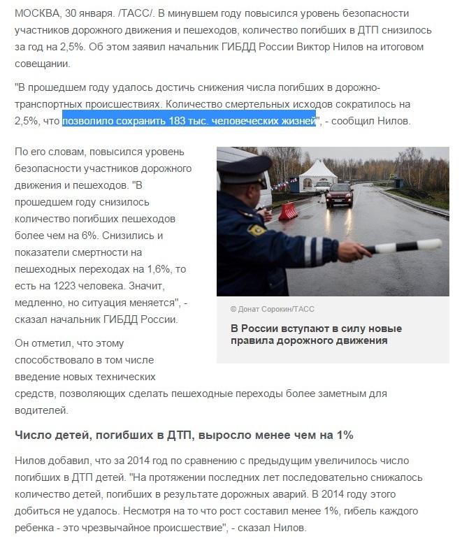 Нилов сообщил, что количество смертельных исходов в ДТП сократилось