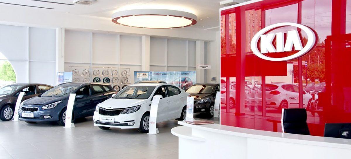 KIA открыла дилерский центр в Нижнекамске