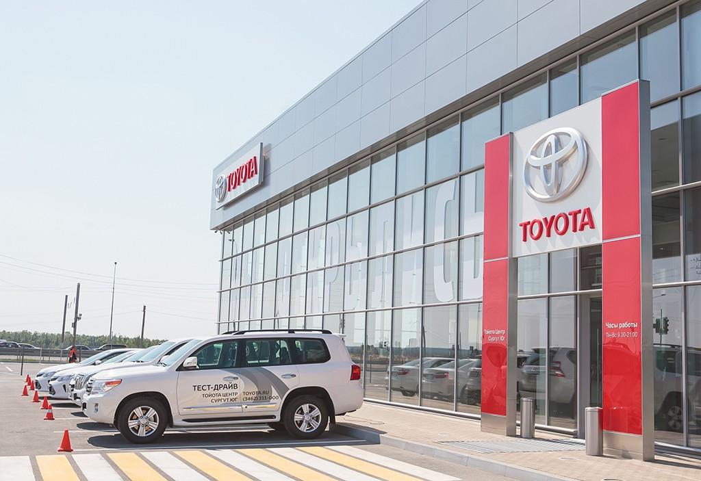 Новый дилерский центр Toyota в Сургуте