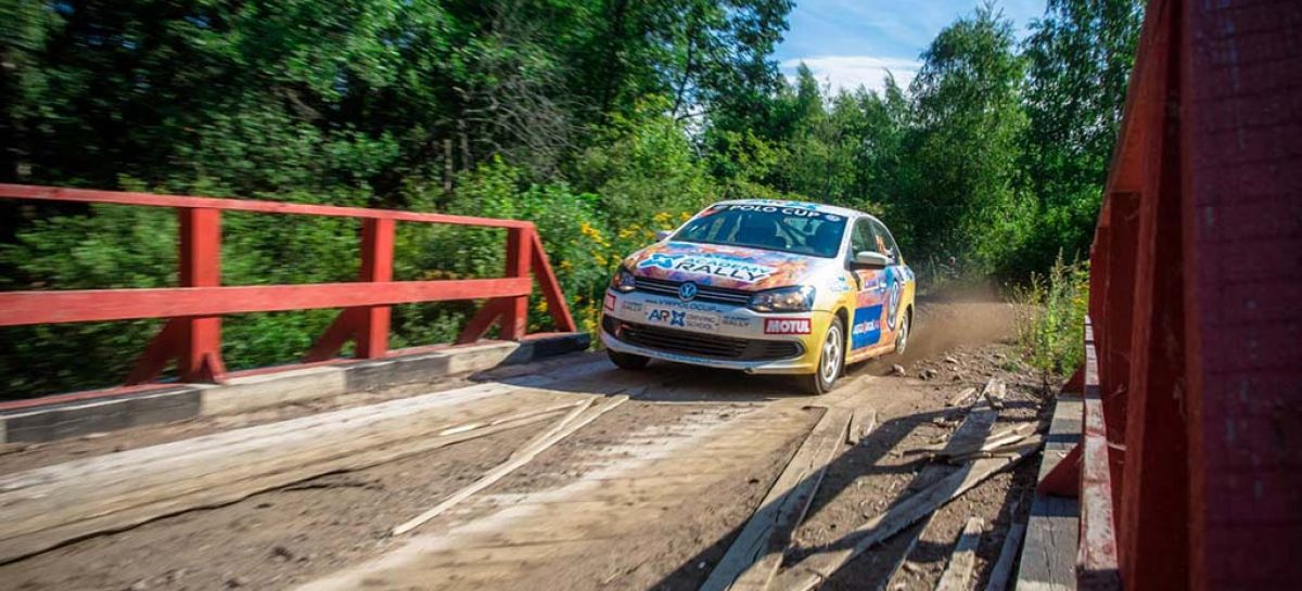 Завершился пятый этап Volkswagen POLO CUP