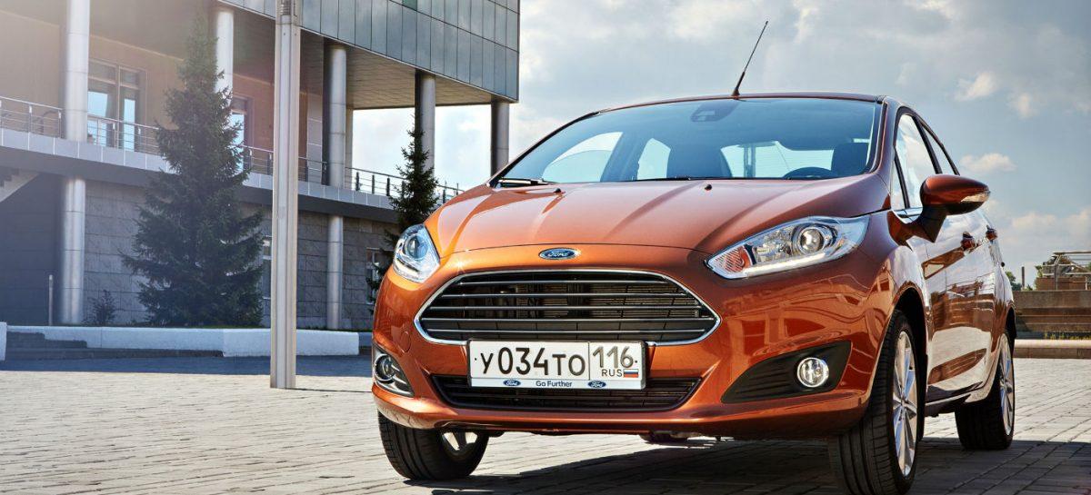 Ford покажет обновленную Fiesta в конце ноября
