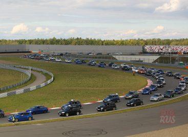 Российские фанаты Subaru побили рекорд Гиннесса