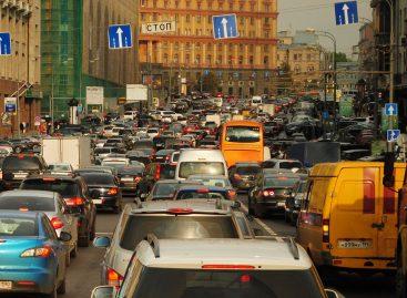 В эти выходные центр Москвы будет перекрыт