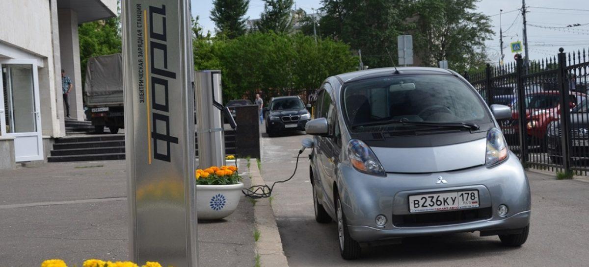 МОЭСК к электромобилям готова