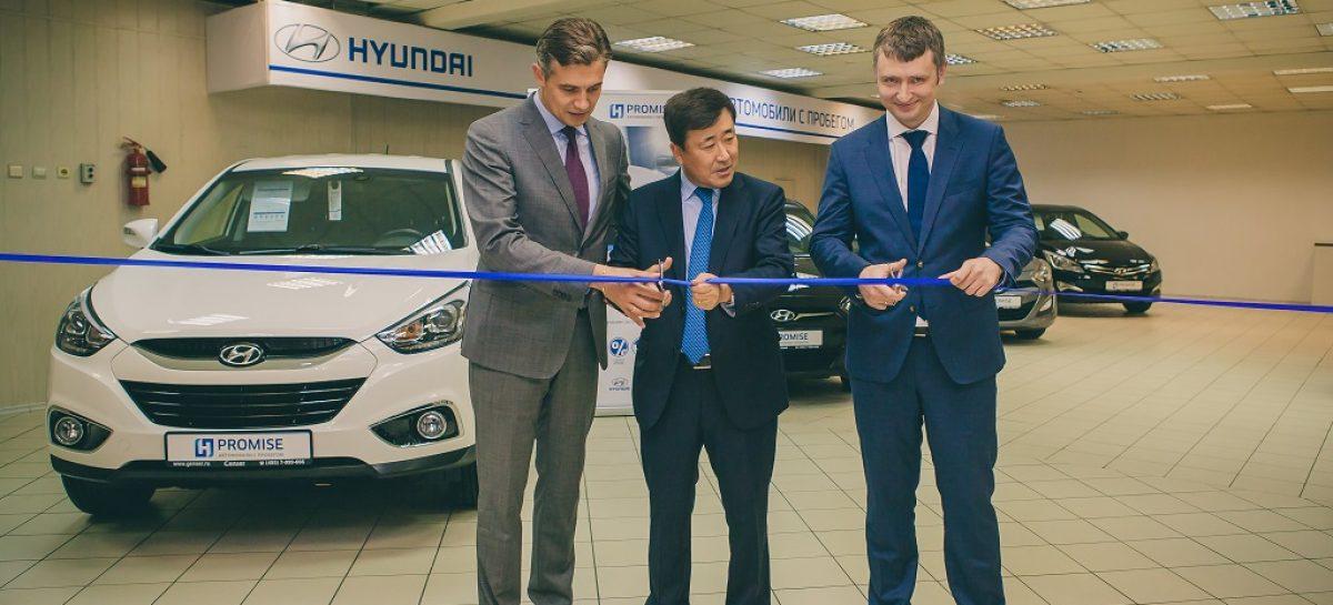Hyundai запустил проект по продаже автомобилей с пробегом
