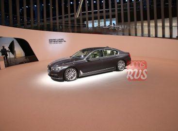 Компания BMW приступила к разработке купе 7-Series
