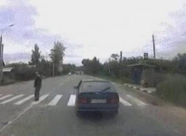 Осторожно, полиция!
