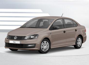 Новый Volkswagen Polo – от 519 900 рублей