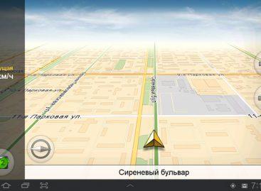 Яндекс.Навигатор записал все разговоры пользователя