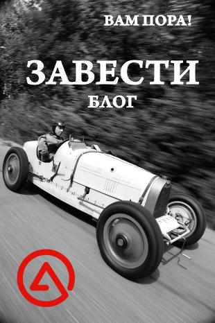 Автомобильный блог на AMSRUS