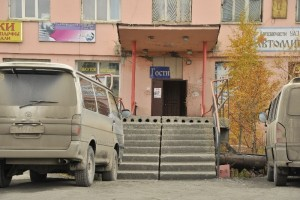 Автопутешествие на Колыму. Отель в Усть-Нере