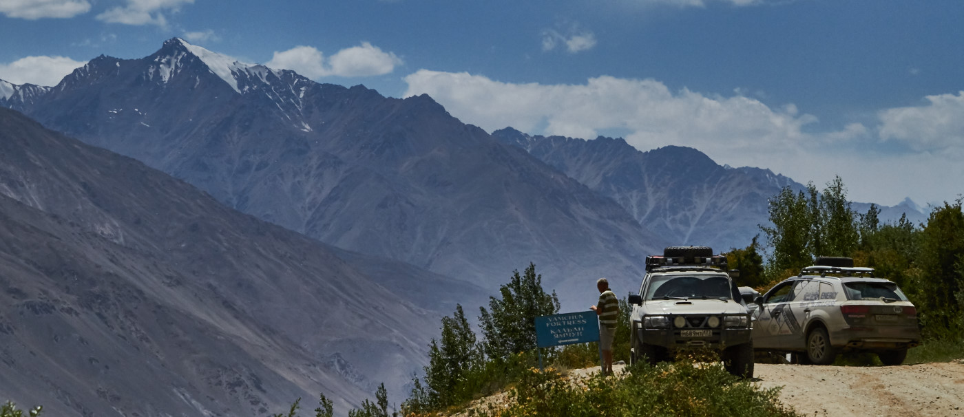 Горы Памира. Граница с Афганистаном. Крепость Ямчун