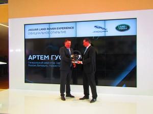 Открытие нового полигона Jaguar Land Rover