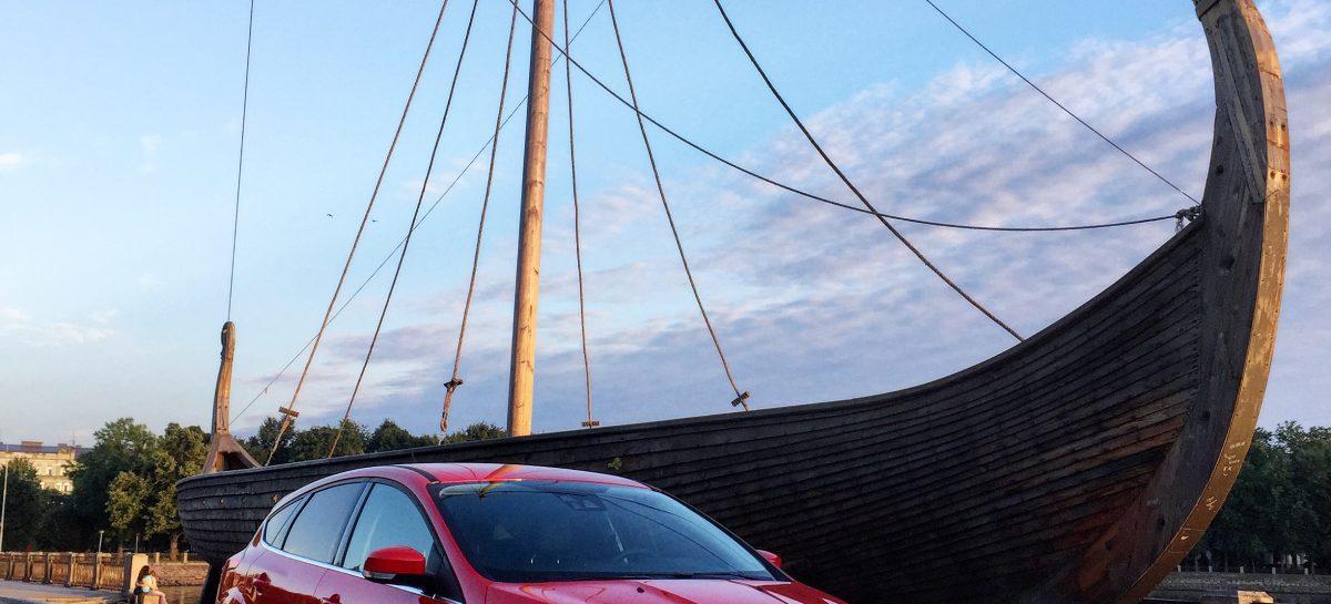 Ford Focus — Штучка с ручкой и розеткой