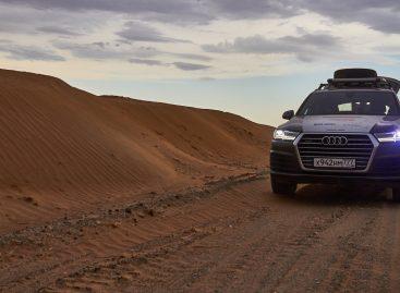 Audi Q7 2015 TFSI – подходит для путешествий