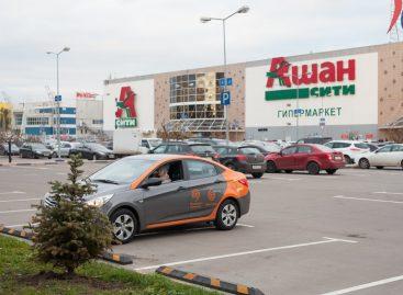 Реально ли воспользоваться каршерингом в Москве