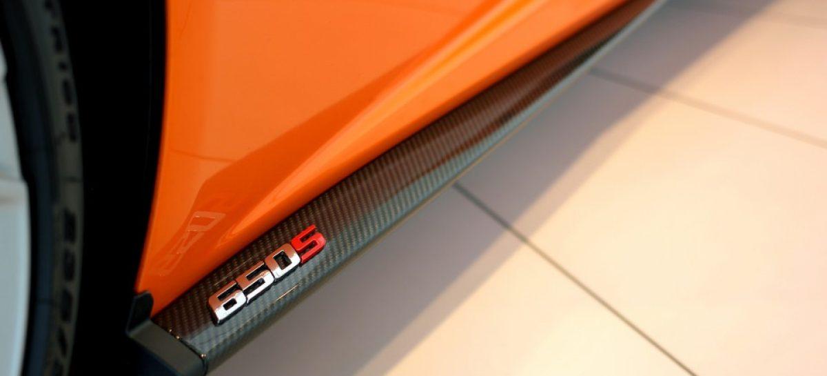 McLaren 650S Spider для Хэллоуина