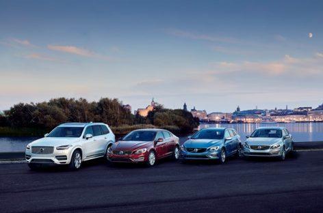 Volvo намерен электрифицировать весь модельный ряд