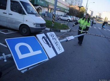 Незаконно функционирующую платную автостоянку ликвидировали на юго‑западе Москвы