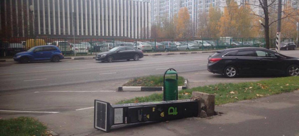 Еще один паркомат