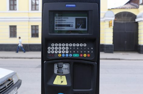 Как согласовывают платные парковки
