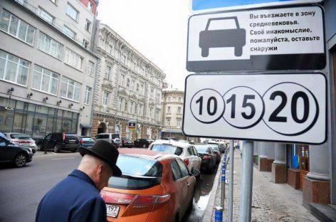 Парковки есть, а штрафовать нельзя